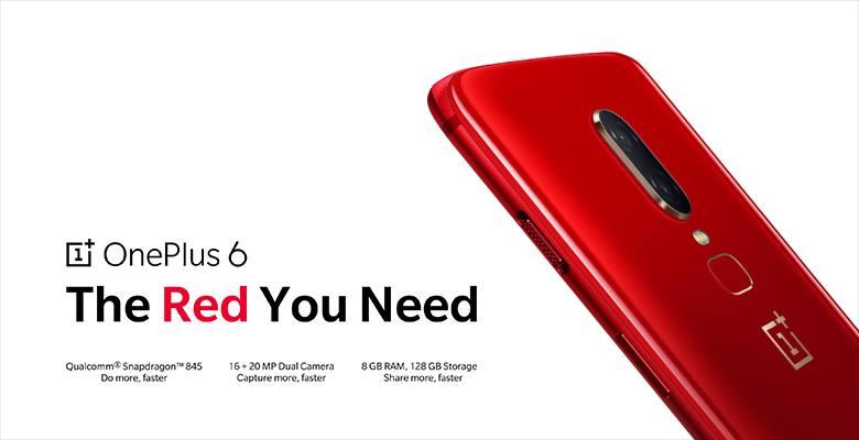 ون بلس تعلن عن نسخة جديدة من هاتف OnePlus 6