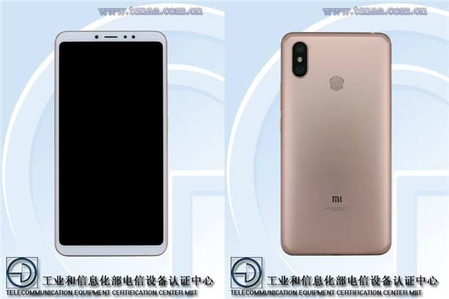 شاومي تكشف عن موعد الإعلان عن هاتفها الضخم Mi Max 3