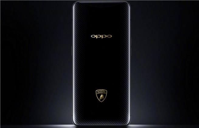 الهاتف Oppo Find X Lamborghini سيصل فى 10 أغسطس بسعر 1500 دولار