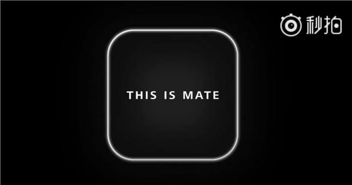 فيديو من هواوي يكشف عن تصميم الكاميرات في هاتف Mate 20