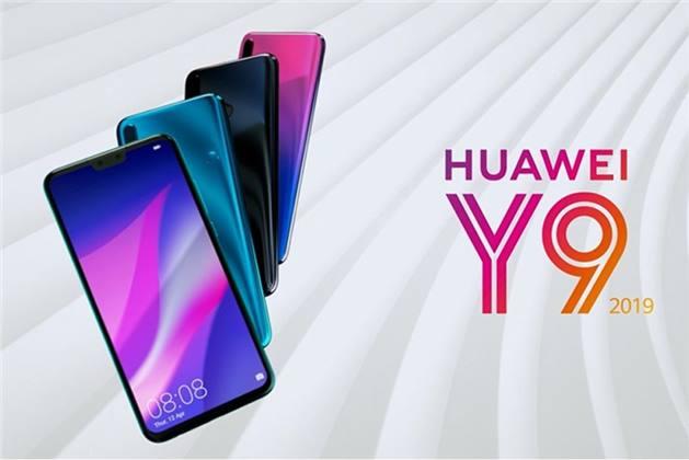 هواوى تعلن رسميا عن هاتفها الجديد Huawei Y9 2019