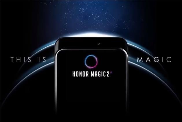 الإعلان رسميا عن Honor Magic 2 فى 31 أكتوبر
