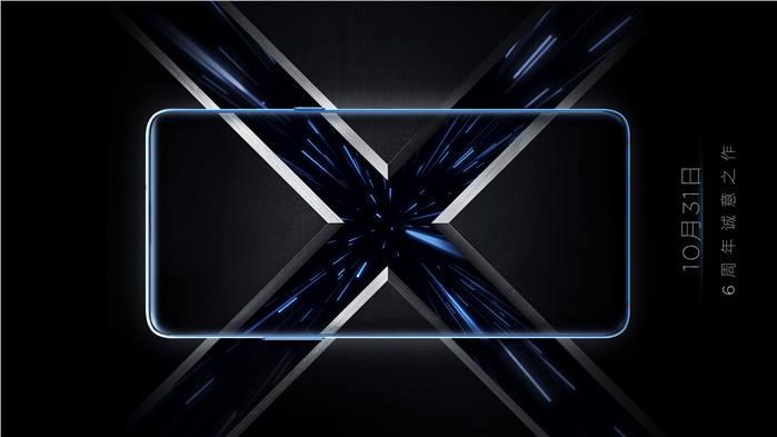 الإعلان رسميا عن الهاتف nubia X ذو الشاشة المزدوجة فى 31 أكتوبر