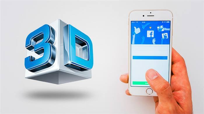 ميزة جديدة من الفيسبوك لتحويل صورك إلى صور ثلاثية الأبعاد