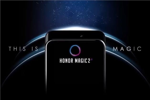 فيديو تشويقى جديد للهاتف Honor Magic 2