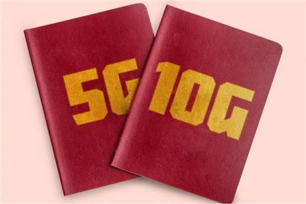 هاتف شاومى Mi Max 3 قد يدعم الـ 5G ويأتى برامات 10 جيجا بايت