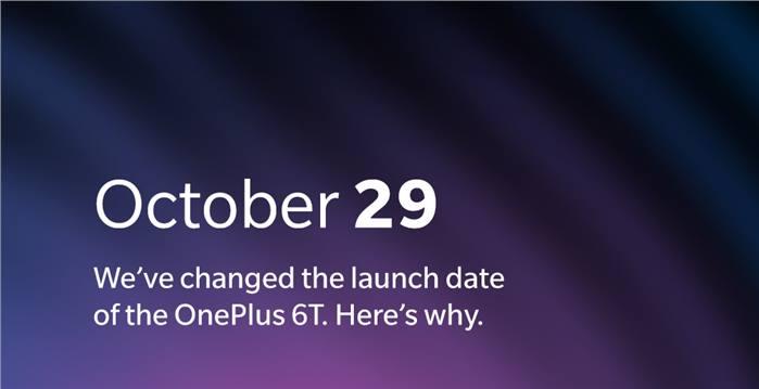 ون بلس تغير موعد الإعلان عن هاتف OnePlus 6T بسبب آبل