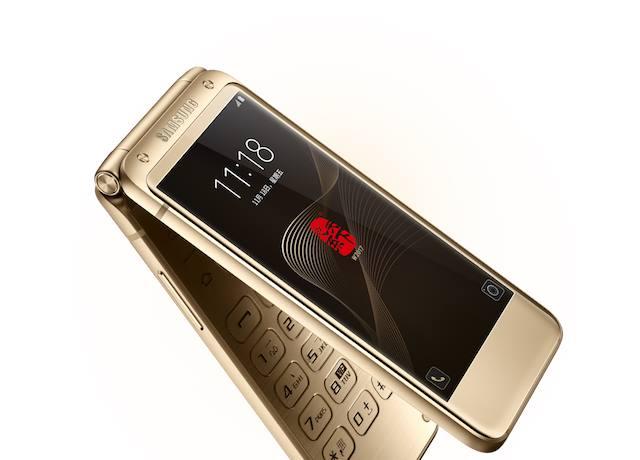 الإعلان عن الهاتف Samsung W2019 رسميا فى 9 نوفمبر