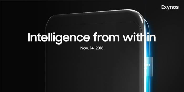 سامسونج ستعلن عن معالج هاتف Galaxy S10 يوم 14 نوفمبر