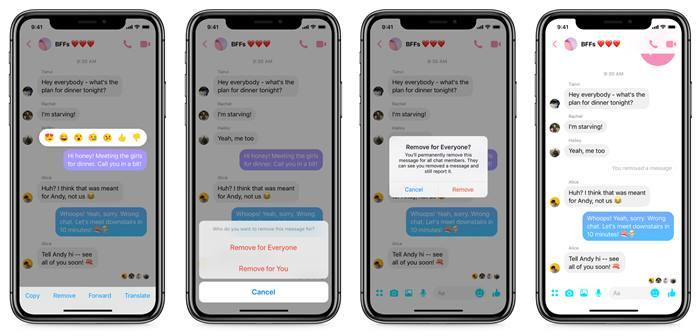 فيسبوك توفر ميزة حذف الرسائل بعد إرسالها في تطبيق ماسنجر