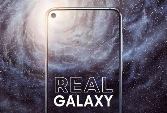 سامسونج ستعلن عن هاتف Galaxy A8s صاحب الثقب في الشاشة يوم 10 ديسمبر