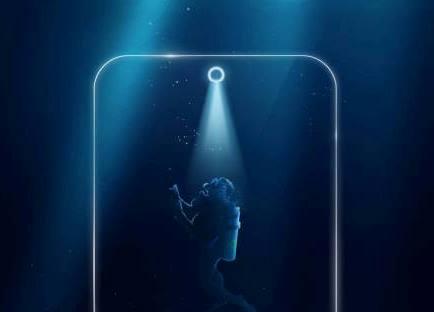 لينوفو ستعلن عن هاتف بثقب في الشاشة يوم 6 ديسمبر